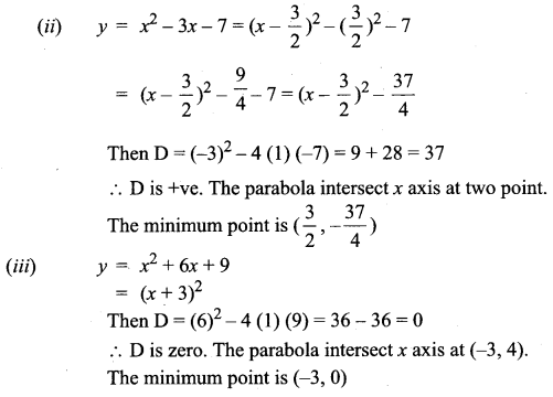 Samacheer Kalvi Class 11 Maths Solutions Chapter 2 Basic Algebra Ex 2.4
