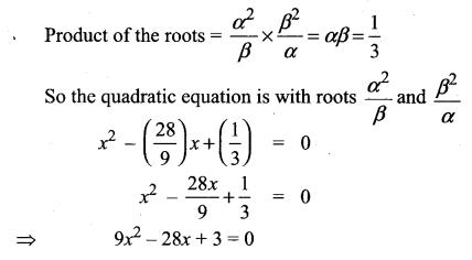 Samacheer Kalvi Guru 11th Maths Solution Chapter 2 Basic Algebra Ex 2.4