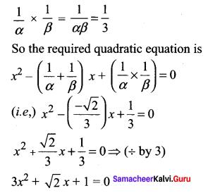11th Maths Exercise 2.4 Answers Samacheer Kalvi Solutions Chapter 2 Basic Algebra