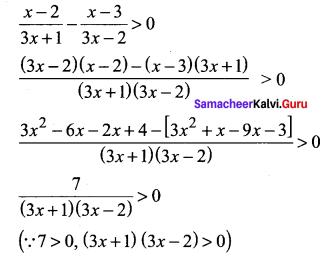 Samacheer Kalvi 11th Maths Solutions Chapter 2 Basic Algebra Ex 2.5 6