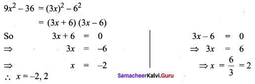 Samacheer Kalvi 11th Maths Solutions Chapter 2 Basic Algebra Ex 2.6 16