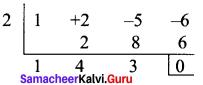 Samacheer Kalvi 11th Maths Solutions Chapter 2 Basic Algebra Ex 2.6 17