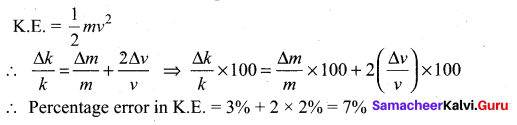 Samacheer Kalvi 11th Physics Solutions Chapter 1 Nature of Physical World and Measurement 247