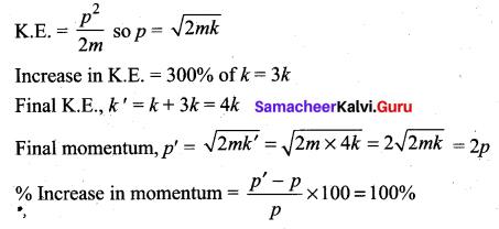 Samacheer Kalvi 11th Physics Solutions Chapter 4 Work, Energy and Power 122