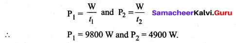 Samacheer Kalvi 11th Physics Solutions Chapter 4 Work, Energy and Power 152