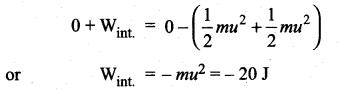 Samacheer Kalvi 11th Physics Solutions Chapter 4 Work, Energy and Power 2012
