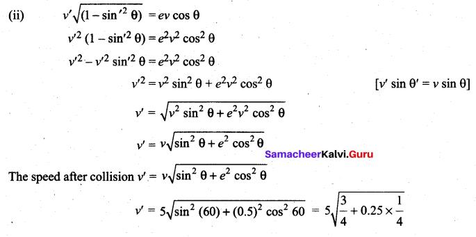 Samacheer Kalvi 11th Physics Solutions Chapter 4 Work, Energy and Power 61