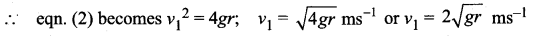 Samacheer Kalvi 11th Physics Solutions Chapter 4 Work, Energy and Power 65