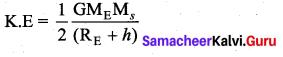 Samacheer Kalvi 11th Physics Solutions Chapter 6 Gravitation 100