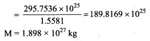 Samacheer Kalvi 11th Physics Solutions Chapter 6 Gravitation 209