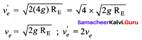 Samacheer Kalvi 11th Physics Solutions Chapter 6 Gravitation 30