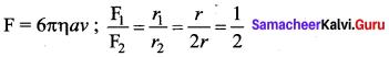 Samacheer Kalvi 11th Physics Solutions Chapter 7 Properties of Matter 160