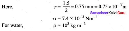 Samacheer Kalvi 11th Physics Solutions Chapter 7 Properties of Matter 209