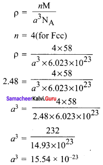Samacheer Kalvi 12th Chemistry Solution Chapter 6 Solid State-33