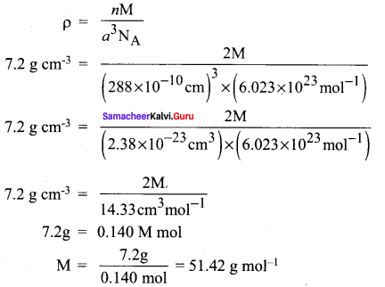 Samacheer Kalvi 12th Chemistry Solution Chapter 6 Solid State-19
