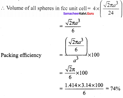 Samacheer Kalvi 12th Chemistry Solution Chapter 6 Solid State-53