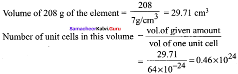 Samacheer Kalvi 12th Chemistry Solution Chapter 6 Solid State-57