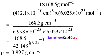 Samacheer Kalvi 12th Chemistry Solution Chapter 6 Solid State-24