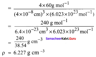 Samacheer Kalvi 12th Chemistry Solution Chapter 6 Solid State-25