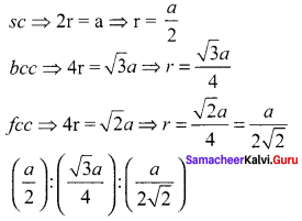 Solid State Questions Pdf Samacheer Kalvi 12th Chemistry Solution Chapter 6