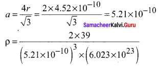 Chemistry Class 12 Samacheer Kalvi Solution Chapter 6 Solid State