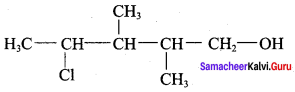Samacheer Kalvi Guru 12th Chemistry Solutions Chapter 11 Hydroxy Compounds And Ethers