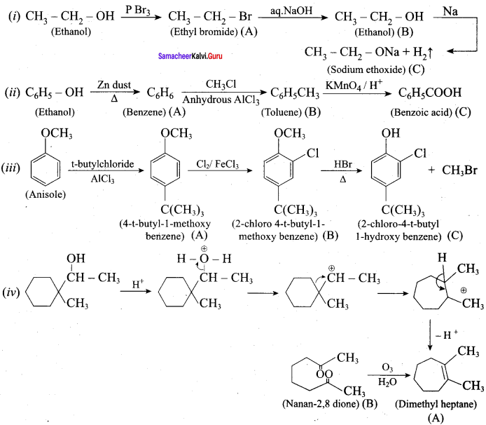 Samacheer Kalvi 12th Chemistry Solutions Chapter 11 Hydroxy Compounds and Ethers-53