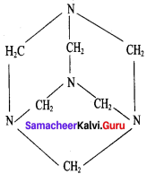 Samacheer Kalvi 12th Chemistry Solutions Chapter 12 Carbonyl Compounds and Carboxylic Acids-120
