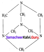 Samacheer Kalvi 12th Chemistry Solutions Chapter 12 Carbonyl Compounds and Carboxylic Acids-219