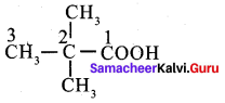 Samacheer Kalvi 12th Chemistry Solutions Chapter 12 Carbonyl Compounds and Carboxylic Acids-9