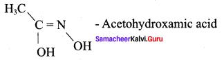 Samacheer Kalvi 12th Chemistry Solutions Chapter 13 Organic Nitrogen Compounds-89