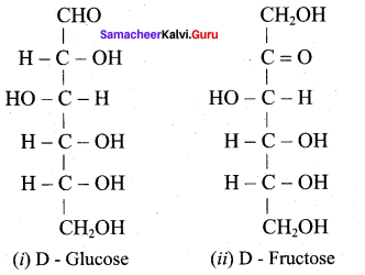 Samacheer Kalvi 12th Chemistry Solutions Chapter 14 Biomolecules-29