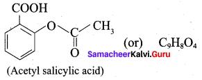 Samacheer Kalvi 12th Chemistry Solutions Chapter 15 Chemistry in Everyday Life-6