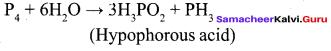 Samacheer Kalvi 12th Chemistry Solutions Chapter 3 p-Block Elements - II img-24