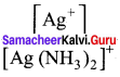 Coordination Chemistry Questions And Answers Pdf Samacheer Kalvi 12th Chemistry Solutions Chapter 5
