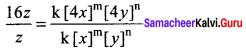 Samacheer Kalvi 12th Chemistry Solutions Chapter 7 Chemical Kinetics-96