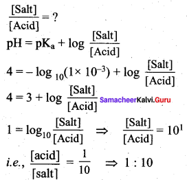 Samacheer Kalvi 12th Chemistry Solutions Chapter 8 Ionic Equilibrium-16