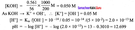 Samacheer Kalvi 12th Chemistry Solutions Chapter 8 Ionic Equilibrium-159