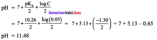 Samacheer Kalvi 12th Chemistry Solutions Chapter 8 Ionic Equilibrium-75
