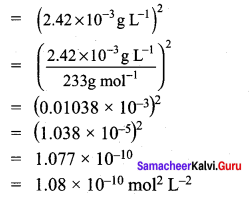 12th Chemistry 8th Lesson Book Back Answers Samacheer Kalvi Ionic Equilibrium