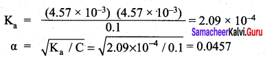Samacheer Kalvi 12th Chemistry Solutions Chapter 8 Ionic Equilibrium-123