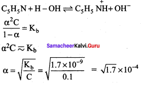 Ionic Equilibrium Notes Pdf Samacheer Kalvi 12th Chemistry Solutions Chapter 8