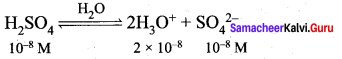 Samacheer Kalvi 12th Chemistry Solutions Chapter 8 Ionic Equilibrium-62