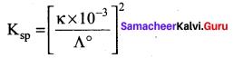 Samacheer Kalvi 12th Chemistry Solutions Chapter 9 Electro Chemistry-47