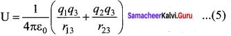Samacheer Kalvi 12th Physics Solutions Chapter 1 Electrostatics-45