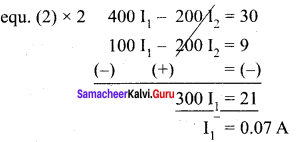 Samacheer Kalvi 12th Physics Solutions Chapter 2 Current Electricity-32