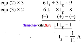 Samacheer Kalvi 12th Physics Solutions Chapter 2 Current Electricity-35