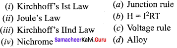 Samacheer Kalvi 12th Physics Solutions Chapter 2 Current Electricity-42