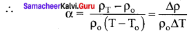 Samacheer Kalvi Guru 12th Physics Solutions Chapter 2 Current Electricity