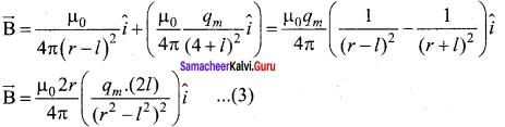Samacheer Kalvi 12th Physics Solutions Chapter 3 Magnetism and Magnetic Effects of Electric Current-29